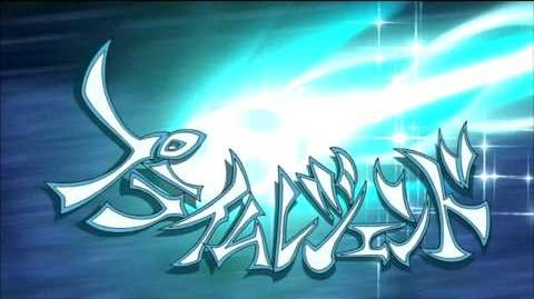 ORIGINAL MOVIE Inazuma Eleven Prime Legend Epic moment