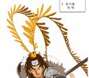 Yeo-Po Bong-Seon