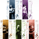 5 Ronin Vol 1 Covers.png