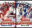 Ultraman Hit Song History New Hero Hen