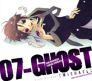 Drama CD 07-GHOST〜Mikhail〜