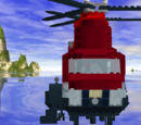 Rouge Helicopter