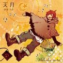 Amatsuki cd.png