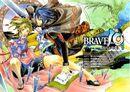 Brave 10.jpg