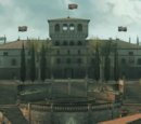 Резиденции