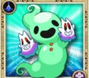 Boo (N)