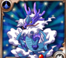 Azure Dragon of Spring (SR)