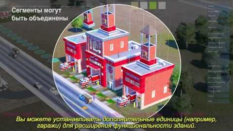 SimCity - движок GlassBox