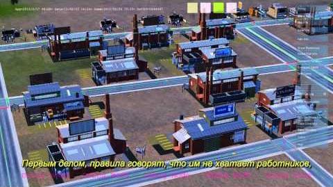 SimCity - Экономический цикл