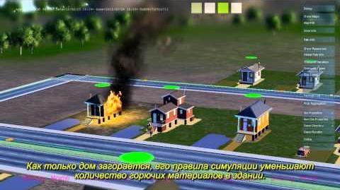 SimCity - движок Glassbox Надеюсь, мы не устроили пожар?