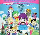Dr. Slump Arale-chan: Hoyoyo! The City of Dreams, Mechapolis
