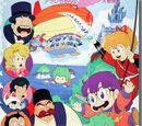 Dr. Slump Arale-chan: Hoyoyo! The Treasure of Nanaba Castle