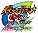Inazuma Eleven GO 2: Chrono Stone (game)