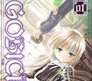 Gosick: Tapas de Manga y Blu-Ray.