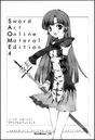 Sword Art Online Material Edition 4.png