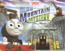 BlueMountainMysterypromotionalposter.png