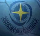 Галактическая Федерация