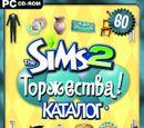 The Sims 2: Торжества!