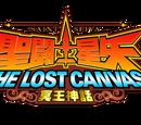 Os Cavaleiros do Zodíaco: The Lost Canvas