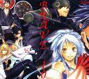 Brave 10 (Manga)