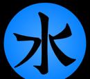 Mangekyō Sharingan