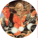 Contra Button.png