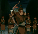 Yuyan Archers