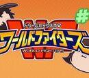 Dream Mix TV World Fighters Episodes