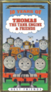 10YearsofThomasVHScover.png