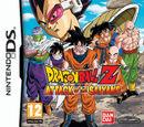 Videojuegos de Dragon Ball Z Kai