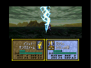 Thunderstorm FE4.png