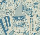 Ginga Hagane (Manga)