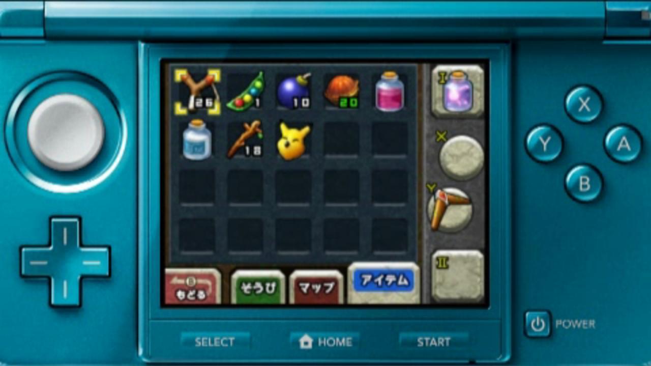 The Legend of Zelda Ocarina of Time 3D Managing Items