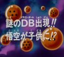 Llista d'Episodis (Bola de Drac GT)