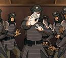 Metallbändiger-Polizei