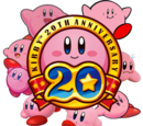 Kirby VR 20th Anniversary