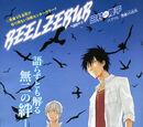 Oga VS Furuichi (chapter)
