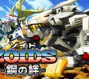 Zoids: bonds of steel