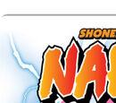 Naruto Shippûden: Dragon Blade Chronicles