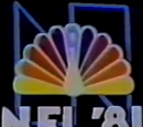 NBC Sports/Other
