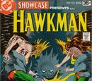 Showcase Vol 1 103