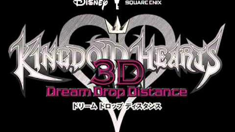 Kingdom Hearts Dream Drop Distance OST Prankster's Party