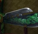 Espada de los Héroes
