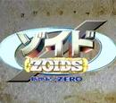 Zoids New Century/Zero