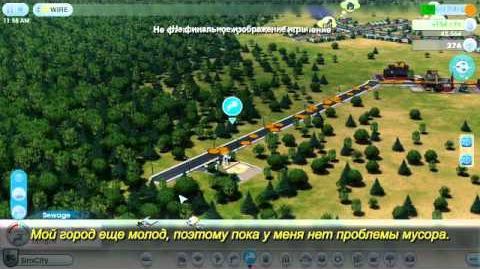 SimCity Геймплей, видео №1