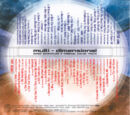 Multi-Dimesional back cover art.jpg
