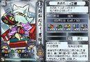 Yoshitsugu2-nobunyagayabou.jpeg