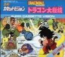 Liste des jeux videos Dragon Ball