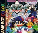 List of Beyblade Video Games