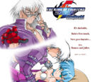 King of Fighters Doujinshi